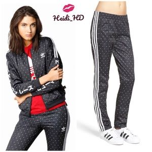 Adidas Originals X Pharrell Williams Outfit
